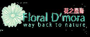 floral-damora-logo